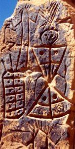 Kanopolis Petroglyphs